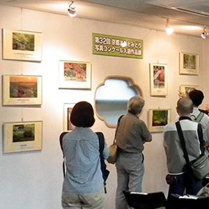 『第32回京都まちとみどり写真コンクール』表彰式 at 梅小路公園 緑の館