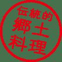 icon kyodo 岐阜県の郷土料理「へぼめし」蜂の混ぜごはん、そのお味は・・・