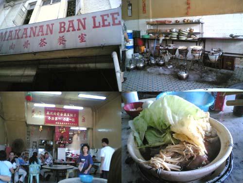 Jalan Ipoh Ban Lee Bak Kut Teh