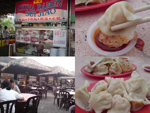 Fried Dumpling (鍋貼, 水餃) at Ming Tien, PJ Taman Megah