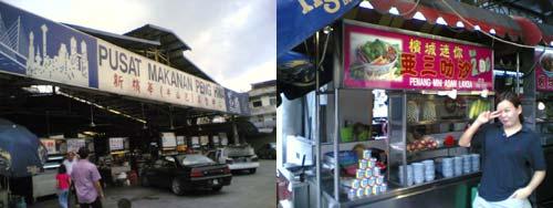 Mini Laksa at Jalan Pasar