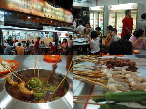 Satay Celup at Ban Lee Siang, Melaka