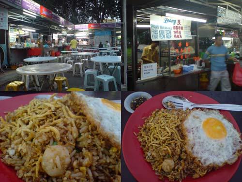 SS2 Fried Rice
