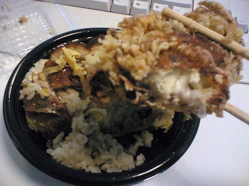 Unadon & Soft Shell Crab from Isetan