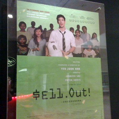 SELL OUT! the movie