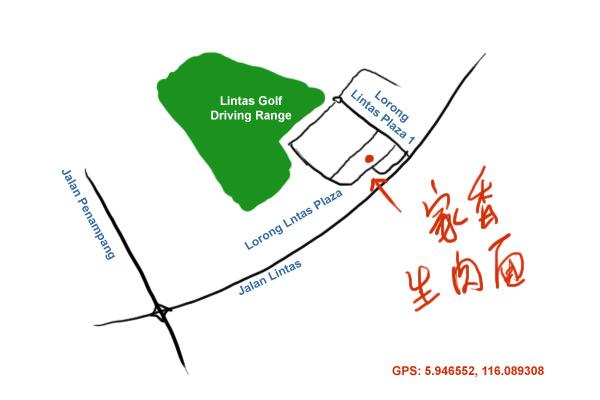 map to Jia Xiang sang yuk mian, Kota Kinabalu