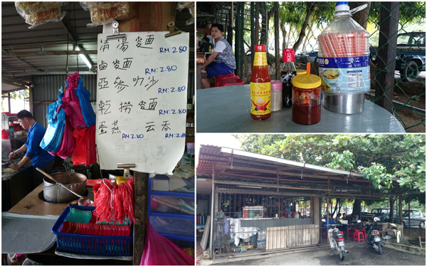 hawker center at Sitiawan wet market