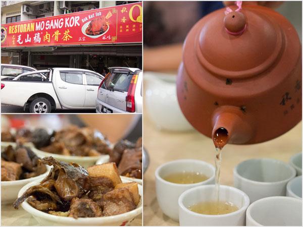 bak kut teh naturally goes with a pot of good tea