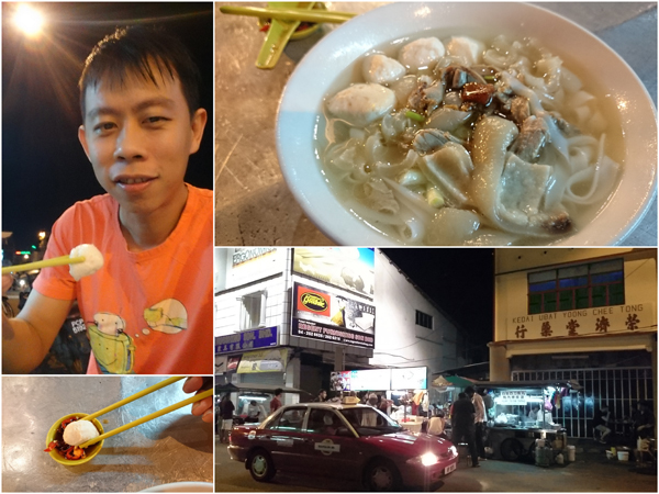 the fish balls were very good, and duck skin, yums!