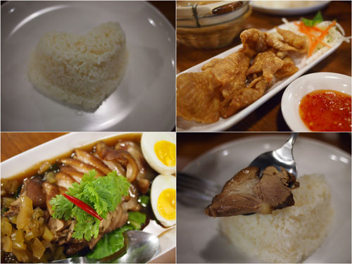 jasmine rice, deep fried chicken skin, thai stewed pork leg