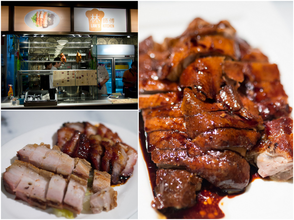 Lam's kitchen serves up your typical roast/bbq pork, roast chicken, roast duck too