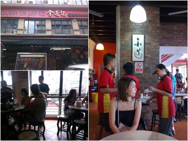 Kim Lian Kee Hokkien Mee at Petaling Street