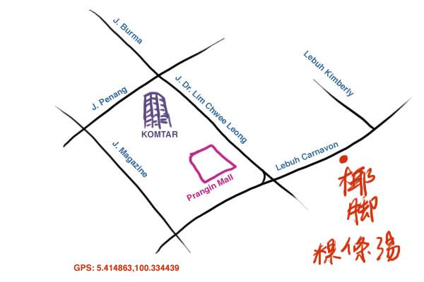 map to Pitt Street kuih teow th'ng at Lebuh Carnavon