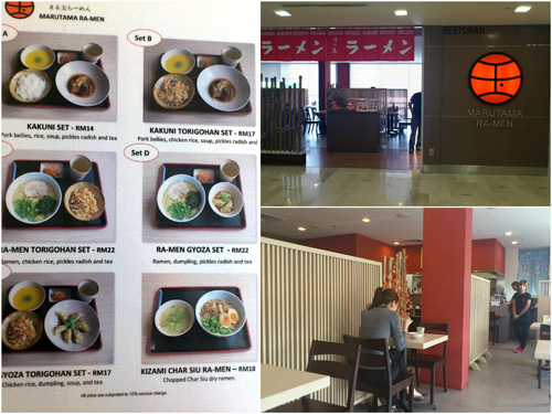 Marutama Ramen is located on first floor of Fahrenheit 88 (old KL Plaza)