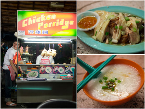 chicken porridge at Ming Tien, originally from SS2 mamak