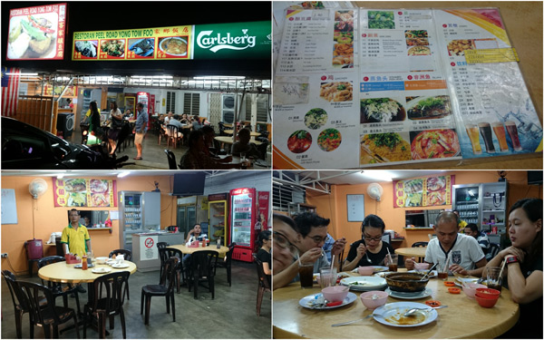 Restaurant Peel Road Yong Tow Foo at Sungai Way