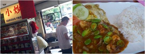 "petai and (very small) prawns at the ""siu chau"" stall"