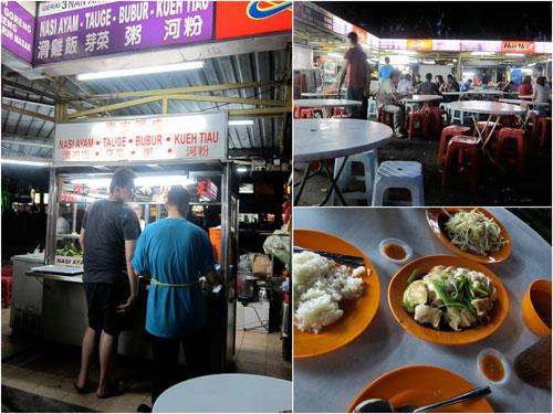 Nan An Ah Seng chicken rice at SS2 Mamak Square