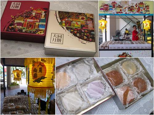 Tai Thong mooncake stall at SS 15