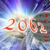 5月17日『未来人2062』は来ない!そしてまた新たな暗号が!