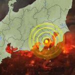 【MEGA地震予測】2017年1月までに南関東で大地震発生か!?四国沖も危険な兆候あり…