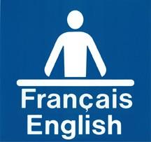 LanguesOfficielles