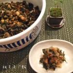 家にある食材で便利な一品 若芽とナッツのおかか炒め
