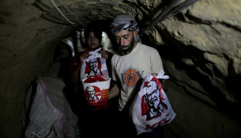 KFC Gaza