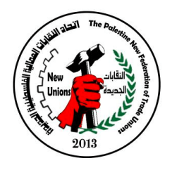 an introduction to the palestine liberation organization Definition the term palestine liberation organization (hereinafter, plo) refers to the umbrella organization encompassing most of the palestinian national.