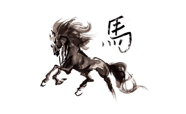 Horoscopo chino 2014