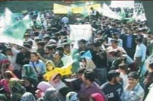civil society protest in front of Punjab Assembly 16-1-13