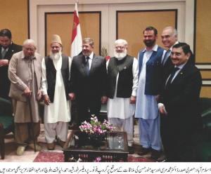 syed munawar hasan & Dr M Mursi