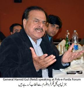 Lieutenant-General Hamid Gul Speaking at Firk-e-Farda Forum