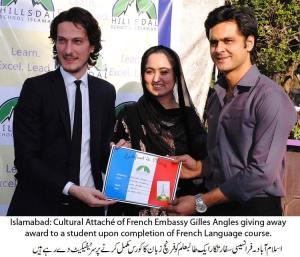 French diplomat Gilles Angleswith azra waseem and raza khan