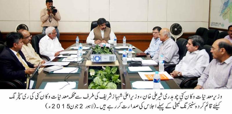 Ali Khan Mining Minerals ch Sher Ali Khan