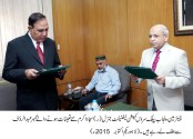 Newly appointed member PPSC Abdul Rauf takes oath of his office