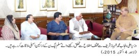 Shahbaz Sharif provides assembly members an opportunity for flattering