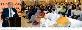 Sports leadership is surrounded by many problems:Mian Riaz Hussain Pirzada