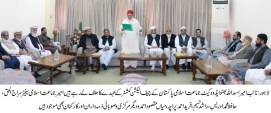 Asadullah Bhutto takes oath as the Chief Election Commissioner of the JI