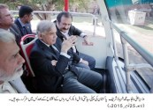 Shahbaz Sharif inaugurates first tourist double-decker bus service