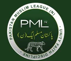PML-N won Provincial Assembly seat PP-7 in by-elections