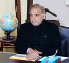 Education is the only key to attain the goal of development :Shahbaz Sharif