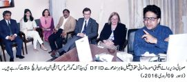 The head of Governance Group of DFID Ms. Honor Flanagan calls on Minister for Minorities