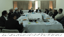 JI to launch a drive against corruption in March :Senator Siraj ul Haq