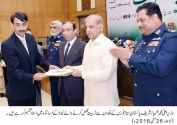 Future of Pakistan is linked to promotion of technical education : Shahbaz Sharif
