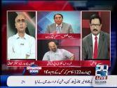 Shahbaz Sharif condoles justice Qazi Amin and journalist Qazi Saeed