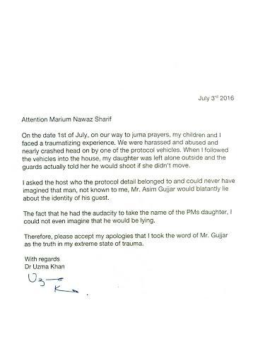 Imran Khans Sister Dr Uzma Tender Apology To Maryam Nawaz