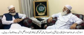 Sirajul Haq invites Molana Fazlur Rahman to attend APC on Kashmir