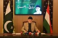 Dr Tahir ul Qadri had not taken money from Sharif family : Spokesman