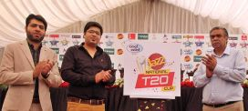 Cool & Cool Presents JAZZ National T20 Cup 2016